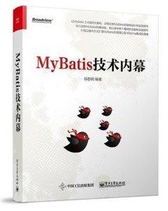 MyBatis 技術內幕-cover