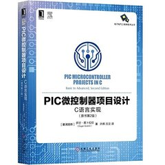 PIC 微控制器項目設計 : C語言實現, 2/e (PIC Microcontroller Projects in C:Basic to Advanced, 2/e)-cover