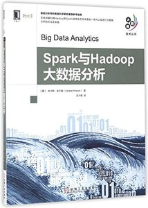 Spark與Hadoop大數據分析 (Big Data Analytics)-cover