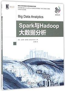 Spark與Hadoop大數據分析 (Big Data Analytics)