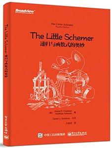 The Little Schemer : 遞歸與函數式的奧妙 (Little Schemer)-cover