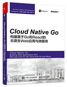 Cloud Native Go : 構建基於 Go 和 React 的雲原生 Web 應用與微服務-cover