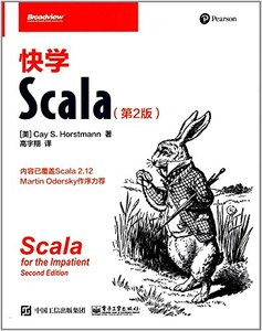 快學 Scala, 2/e (Scala for the impatient, 2/e)-cover