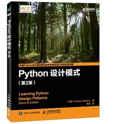 Python 設計模式, 2/e (Learning Python Design Patterns, 2/e)-cover