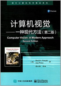 電腦視覺 : 一種現代方法, 2/e-cover