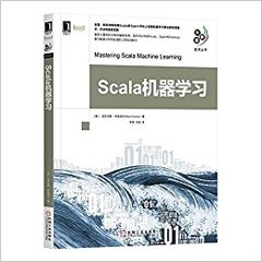 Scala機器學習(Mastering Scala Machine Learning)-cover