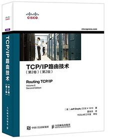 TCP/IP路由技術(第2捲)(第2版) (Routing TCP/IP,Volume II:CCIE Professional Development (2nd Edition))-cover