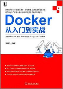 Docker從入門到實戰(Introduction and Advanced Usage of Docker)-cover