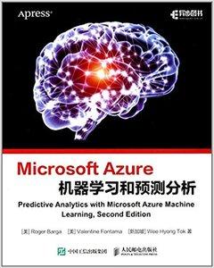Microsoft Azure 機器學習和預測分析-cover