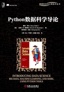 Python數據科學導論 (Introducing data science big data, machine learning, and more, using Python tool)