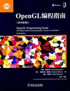 OpenGL 編程指南, 9/e (OpenGL Programming Guide:the Official Guide to Learning OpenGl Version 4.5 with SPIR-V, 9/e)