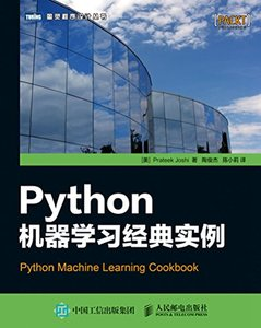 Python 機器學習經典實例 (Python Machine Learning Cookbook)-cover