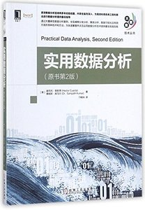 實用數據分析, 2/e (Practical Data Analysis, 2/e)-cover