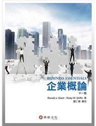 企業概論 (Ebert: Business Essentials, 11/e)-cover