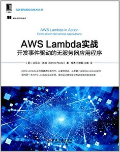 AWS Lambda 實戰 : 開發事件驅動的無服務器應用程序 (AWS Lambda in Action: Event-Driven Serverless Applications)-cover