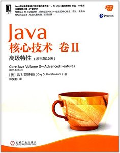 Java核心技術捲2:高級特性(原書第10版)-cover