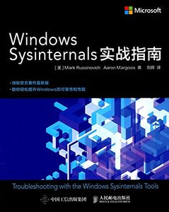 Windows Sysinternals 實戰指南-cover