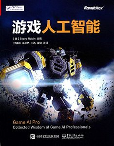 遊戲人工智能 (Broadview-Game AI pro: collected wisdom of game AI professionals)-cover