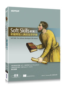 Soft Skills 軟實力|軟體開發人員的生存手冊 (Soft Skills: The software developer's life manual)-cover