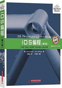 iOS 編程, 5/e-cover