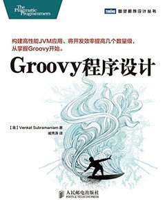 Groovy 程序設計 (Programming Groovy 2: Dynamic Productivity for the Java Developer)-cover