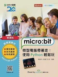 輕課程 micro:bit 微型電腦帶著走:使用 Python 輕鬆玩-cover