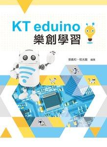KT eduino 樂創學習-cover