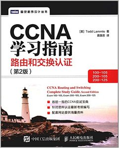 CCNA 學習指南路由和交換認證 (100-105,200-105,200-125)第2版 (CCNA Routing and Switching Complete Study Guide: Exam 100-105, Exam 200-105, Exam 200-125)-cover