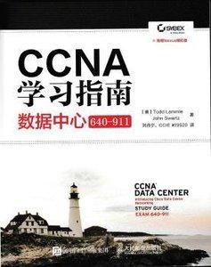CCNA 學習指南 : 數據中心 (640-911) (CCNA DATA CENTER)-cover