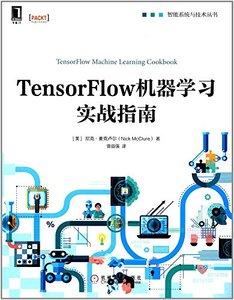 TensorFlow機器學習實戰指南-cover