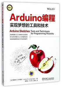 Arduino 編程 : 實現夢想的工具和技術 (Arduino Sketches: Tools and Techniques for Programming Wizardry)-cover