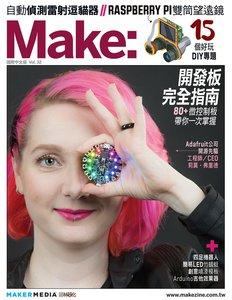 Make 國際中文版 vol.32 (Make: Volume 57 英文版)-cover