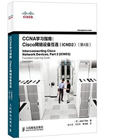 CCNA 學習指南 : Cisco 網絡設備互連 (ICND2), 4/e-cover