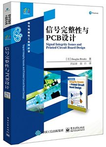 信號完整性與 PCB 設計( Signal Integrity Issues and Printed Circuit Board Design)-cover