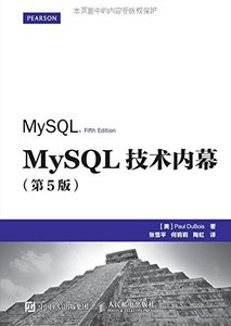 MySQL 技術內幕, 5/e-cover