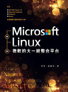 Microsoft + Linux = 微軟的大一統整合平台-cover