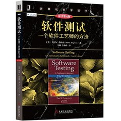 軟件測試 : 一個軟件工藝師的方法, 4/e (Software Testing: A Craftsman's Approach, 4/e)-cover