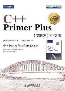 C++ Primer Plus, 6/e (簡體中文版)-cover