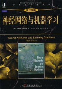 電腦科學叢書:神經網絡與機器學習(原書第3版)-cover