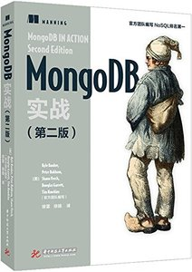 MongoDB 實戰, 2/e (MongoDB in Action, 2/e)-cover