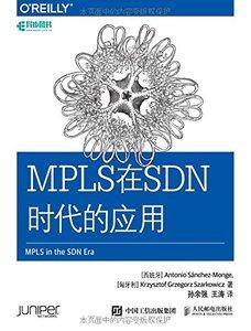 MPLS 在 SDN 時代的應用-cover