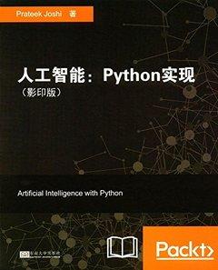 人工智能:Python实现(影印版)(英文版)-cover