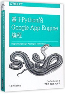 基於 Python 的 Google App Engine 編程 (Programming Google App Engine with Python: Build and Run Scalable Python Apps on Google's Infrastructure)-cover
