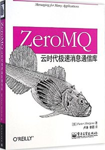 ZeroMQ:雲時代極速消息通信庫-cover