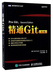 精通 Git, 2/e (Pro Git, 2/e)-cover