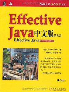 Effective Java, 2/e (中文版)-cover