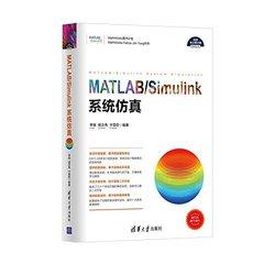 科學與工程計算技術叢書 : MATLAB/Simulink 系統模擬-cover