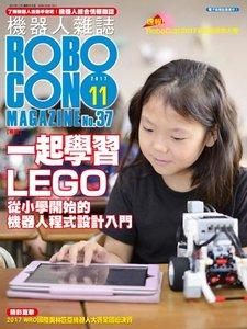 機器人雜誌 ROBOCON Magazine 2017/11 月號 (No.37)-cover