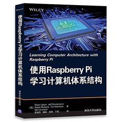 使用 Raspberry Pi 學習電腦體系結構 (Learning Computer Architecture with Raspberry Pi)-cover