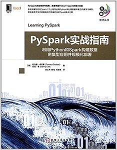 PySpark 實戰指南 : 利用 Python 和 Spark 構建數據密集型應用並規模化部署 (Learning PySpark)-cover